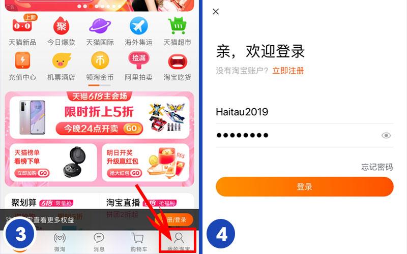 Đăng nhập tài khoản Taobao