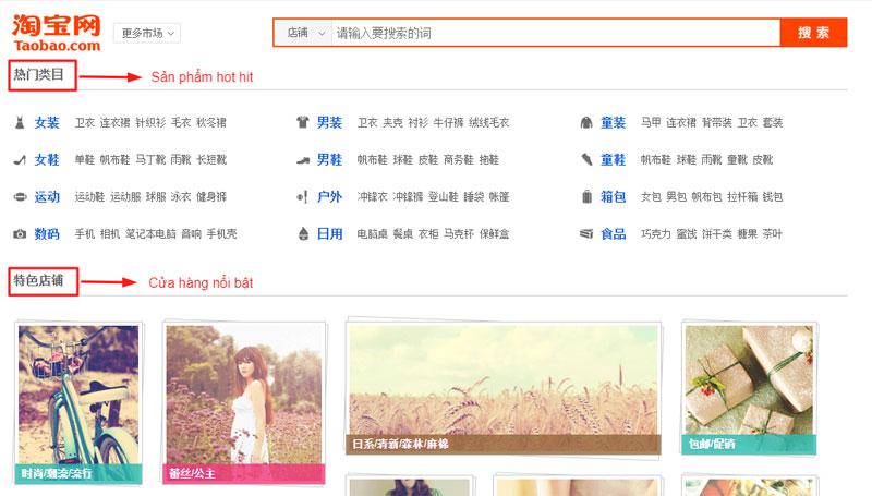 Tìm sản phẩm dựa vào danh mục trên Taobao