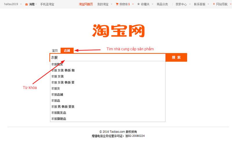 Tìm nhà cung cấp bán chạy Taobao