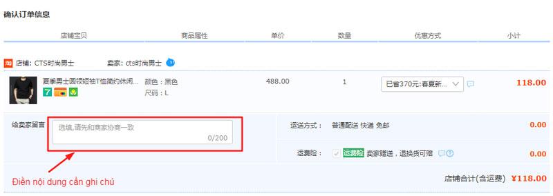 Tính năng ghi chú trên Taobao