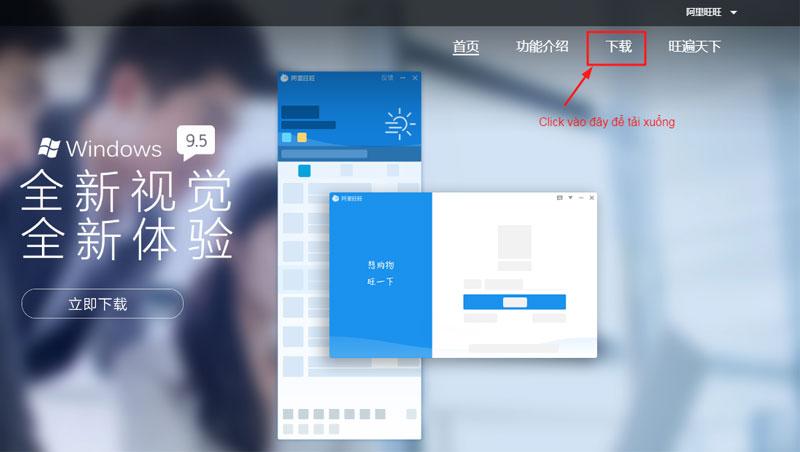 App chat Ali Wangwang