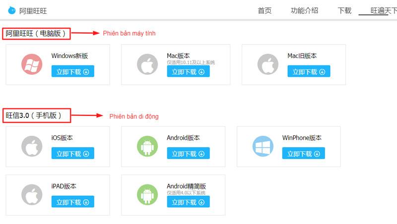 Cài đặt App chat Ali Wangwang