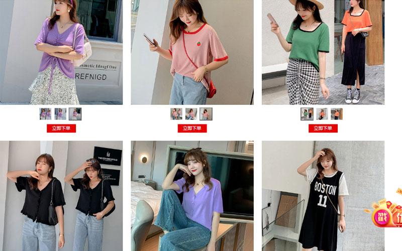 Nhà sản xuất quần áo Longtian