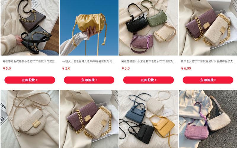 Shop phụ kiện túi xách Xumeng