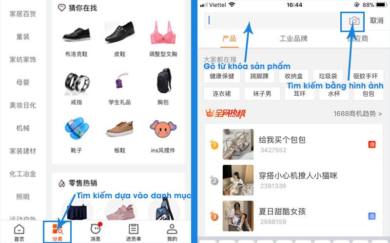 Tìm kiếm sản phẩm trên app Taobao