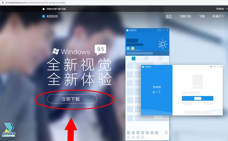Tích vào ô khoanh đỏ để tải ứng dụng Aliwangwang