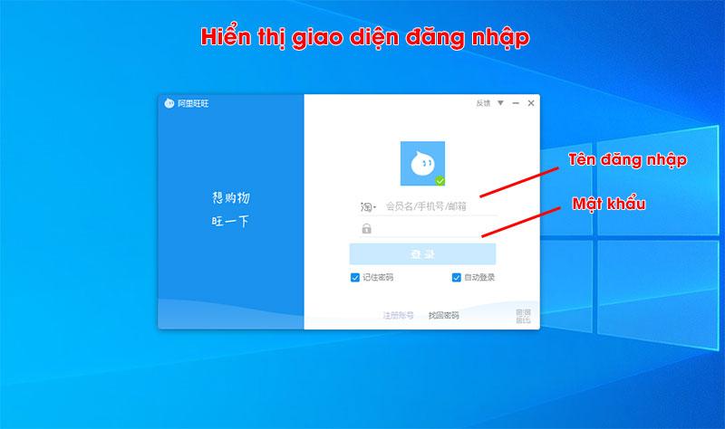 Giao diện đăng nhập Aliwangwang