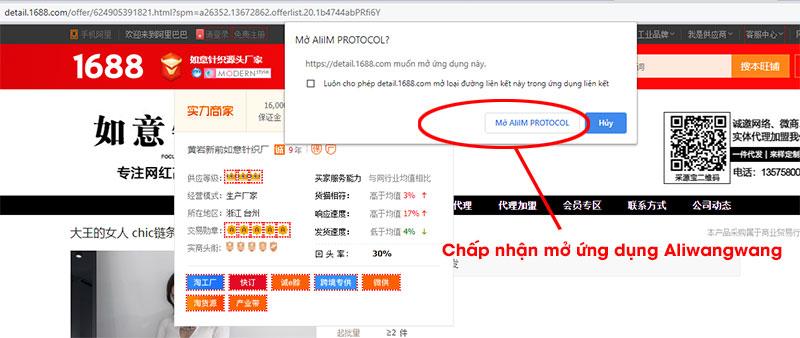 Mở ứng dụng Aliwangwang