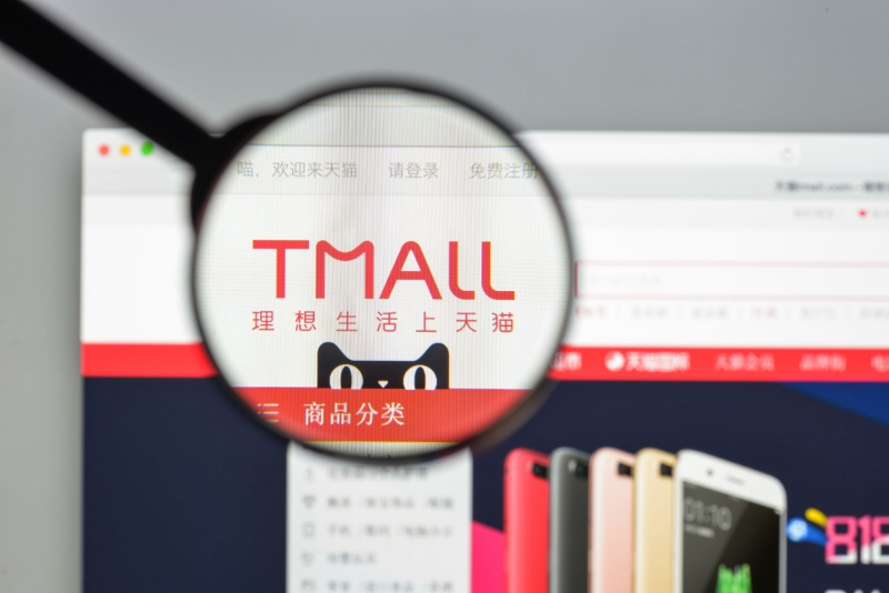 Website TMĐT Tmall